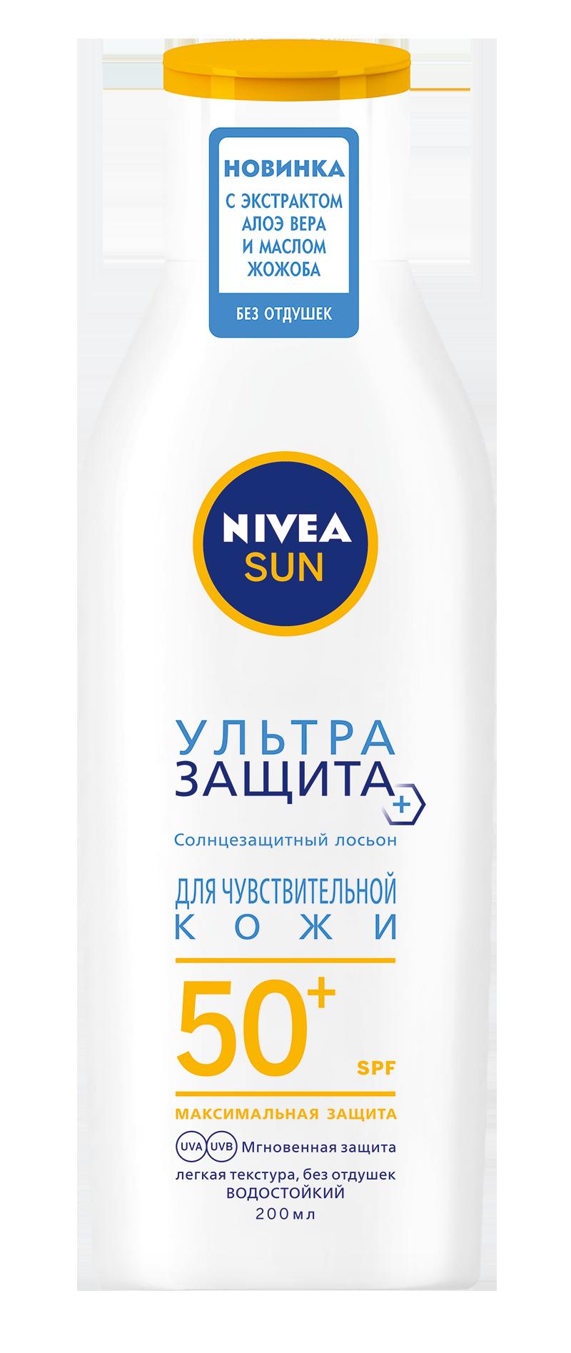 Солнцезащитное средство для тела NIVEA