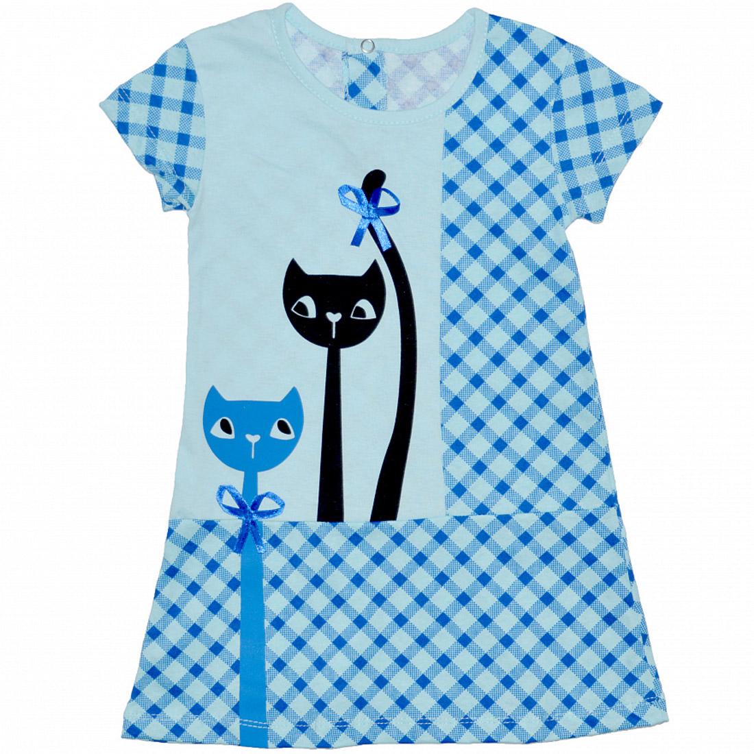 Купить 616к ап, Платье детское Юлла, цв. синий р. 110, Платья для девочек