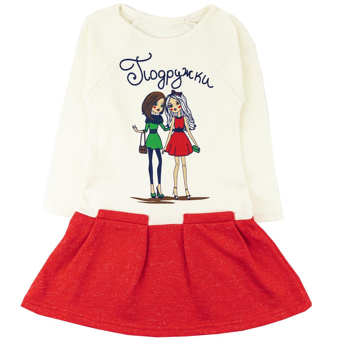 Купить 563фд/и ап, Платье детское Юлла, цв. белый р. 92, Платья для новорожденных
