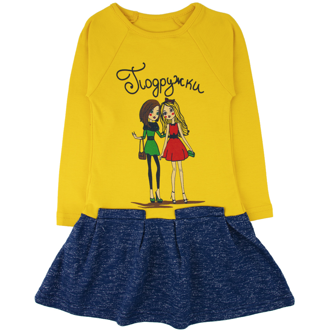 Купить 563фд/и ап, Платье детское Юлла, цв. желтый р. 110, Платья для девочек