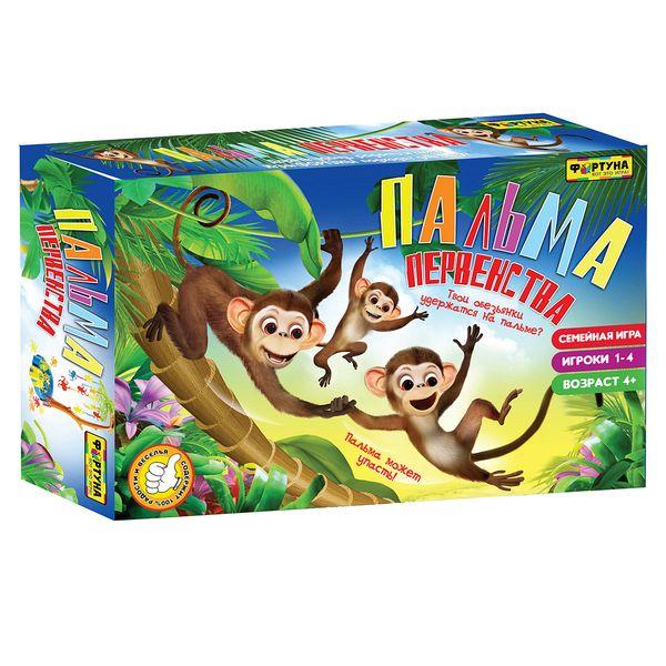 Купить Настольная игра Фортуна Пальма первенства Обезьянки, Семейные настольные игры