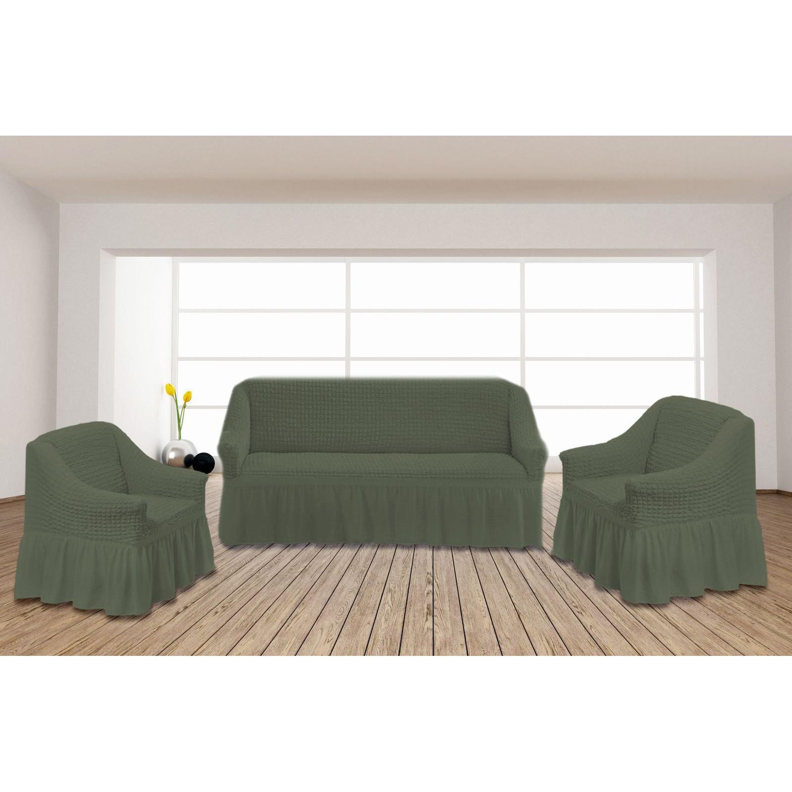 Комплект чехлов для мебели TexRepublic Absolute Стрейч