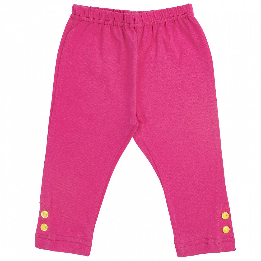 Купить 228р, Леггинсы детские Юлла, цв. розовый р. 92, Шорты и брюки для новорожденных