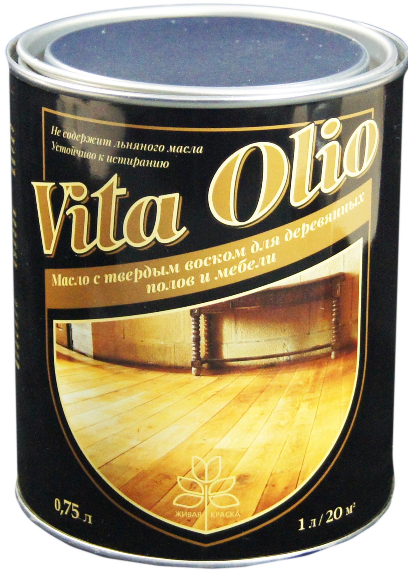 Масло Для полов и мебели Vita Olio