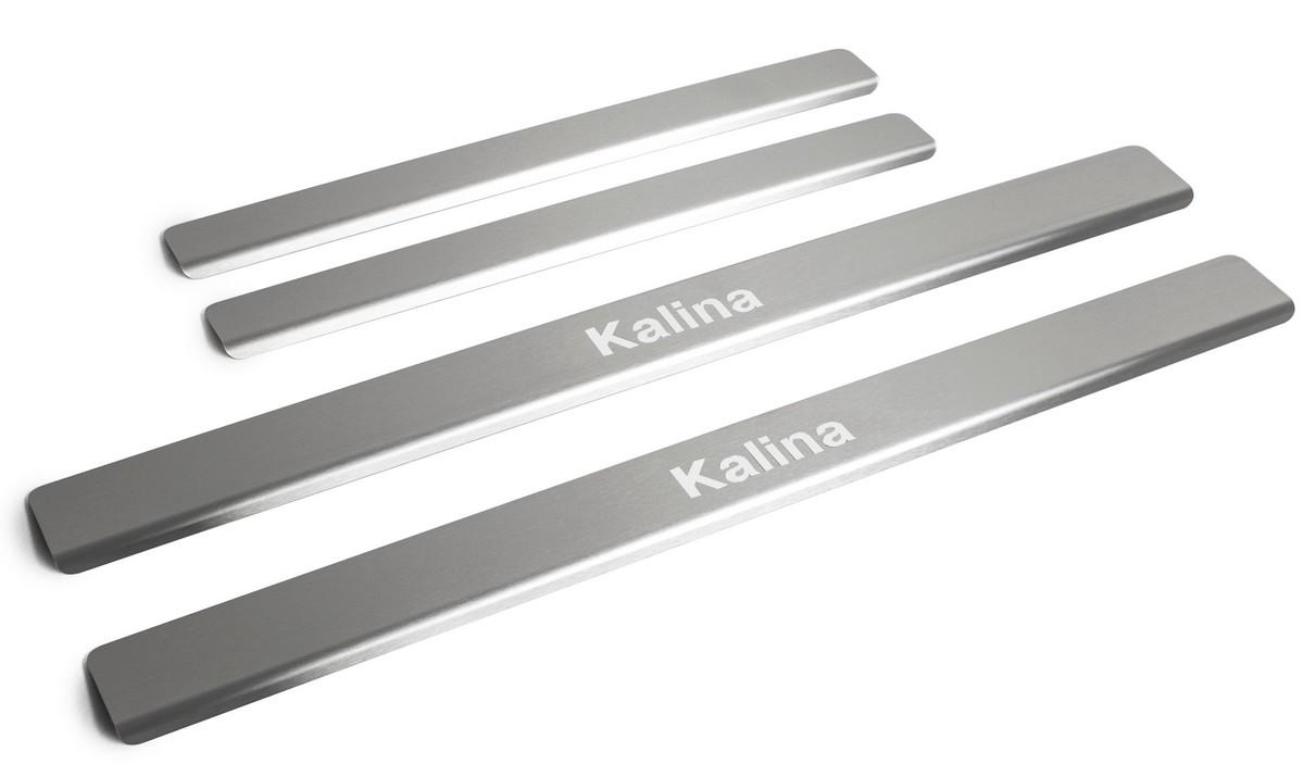 Накладки порогов Rival Lada Kalina II 2013