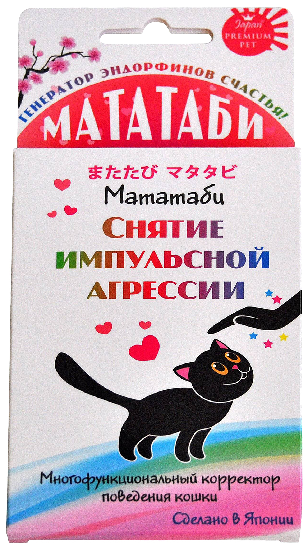 Мататаби Premium Pet Japan для снятия импульсной