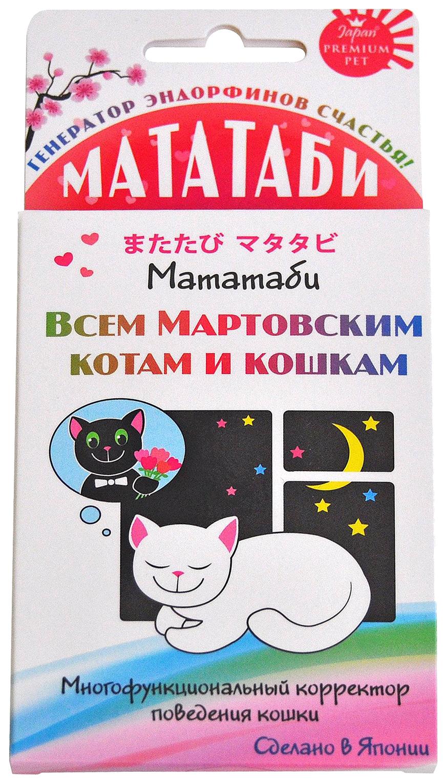 Мататаби Premium Pet Japan для коррекции поведения