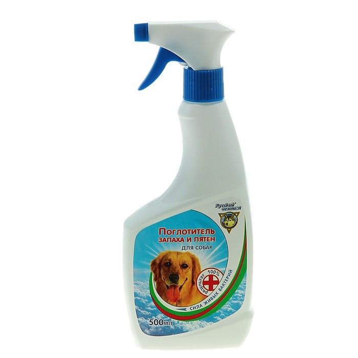 Поглотитель пятен и запаха для собак Русский