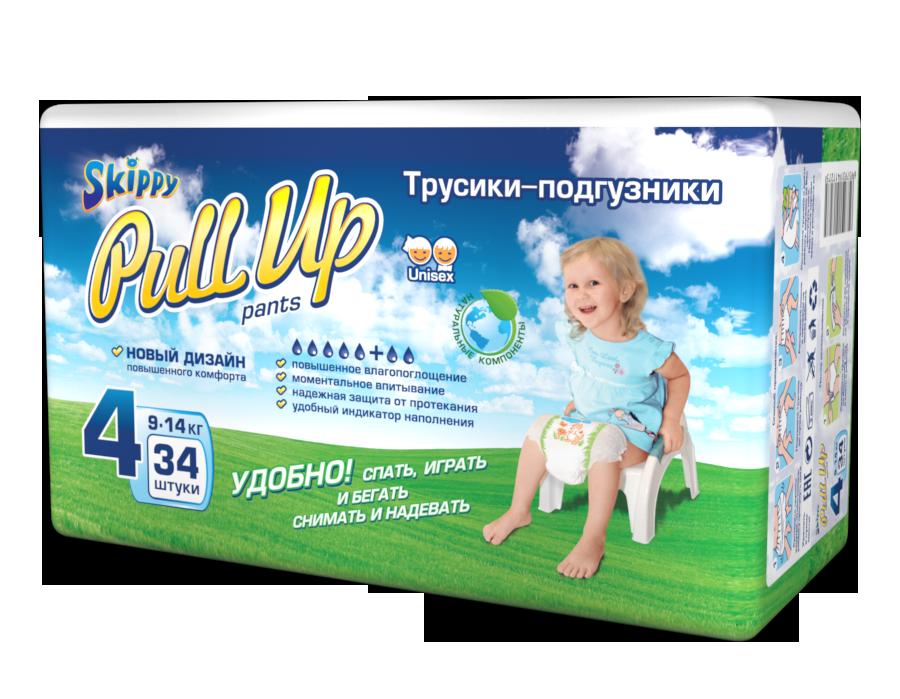 Трусики подгузники детские Skippy Pull Up