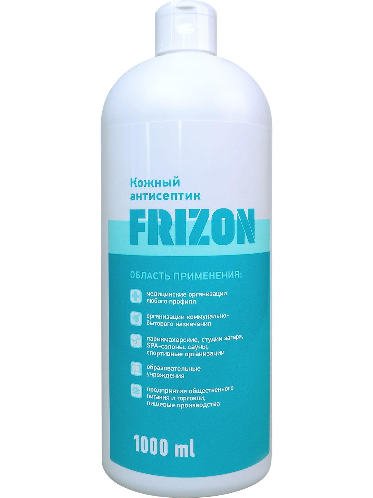 Купить Средство для дезинфекции FRIZON кожный антисептик 1000 мл