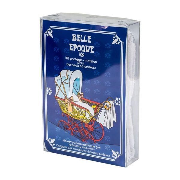 Набор наматрасников Belle Epoque для детской кровати