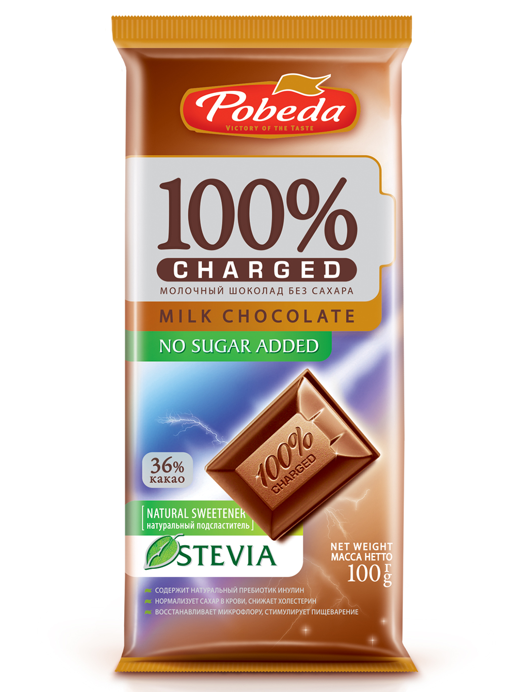 Шоколад молочный Победа Вкуса без добавления сахара 36% какао чаржед