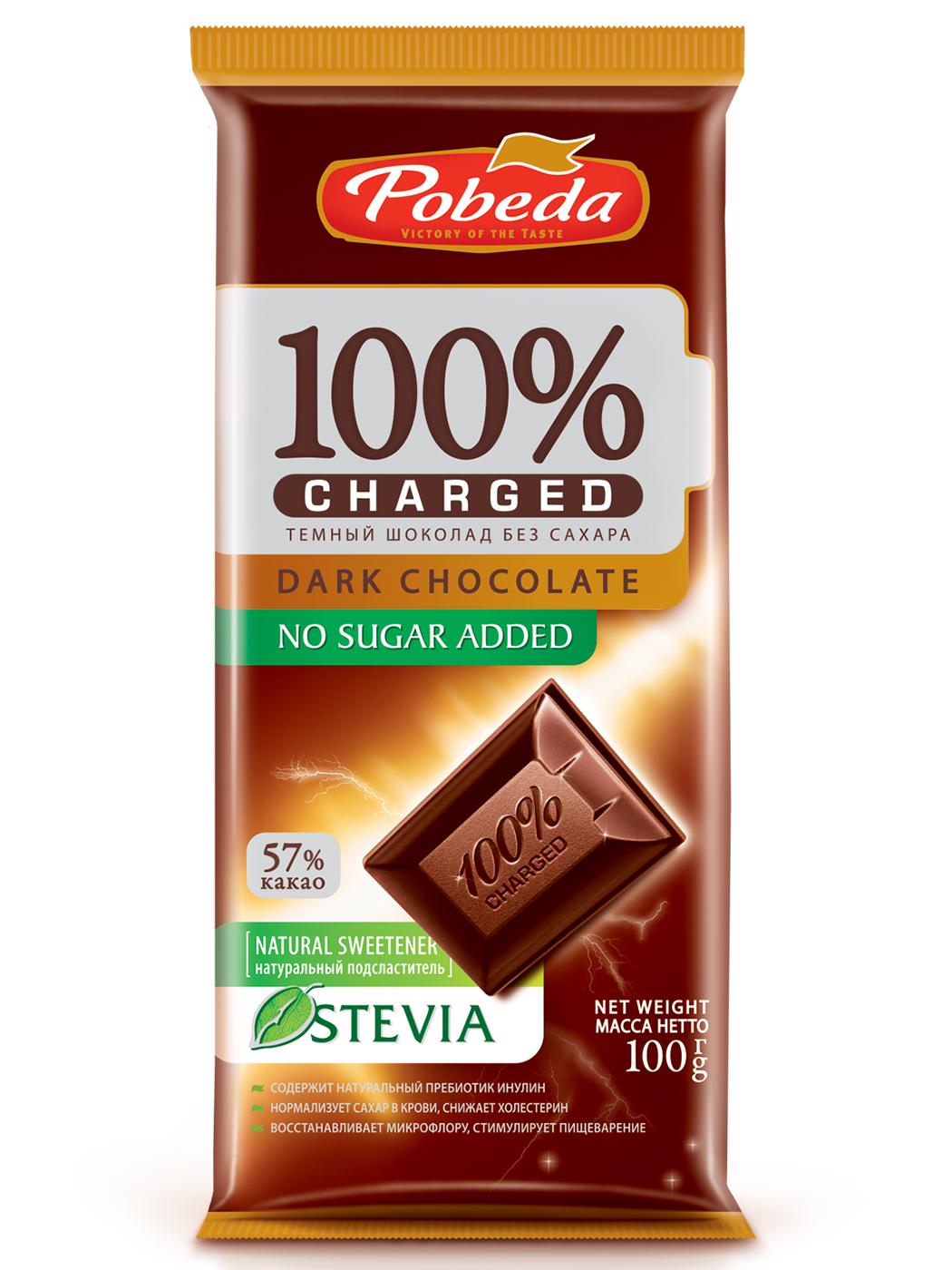 Шоколад темный Победа Вкуса без добавления сахара 57% какао чаржед фото