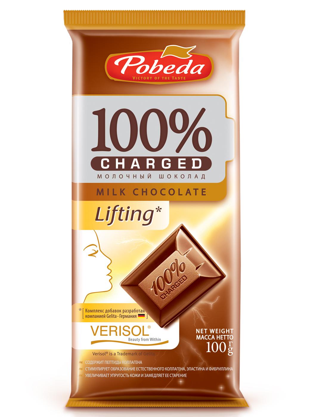 Шоколад молочный Победа Вкуса чаржед лифтинг фото