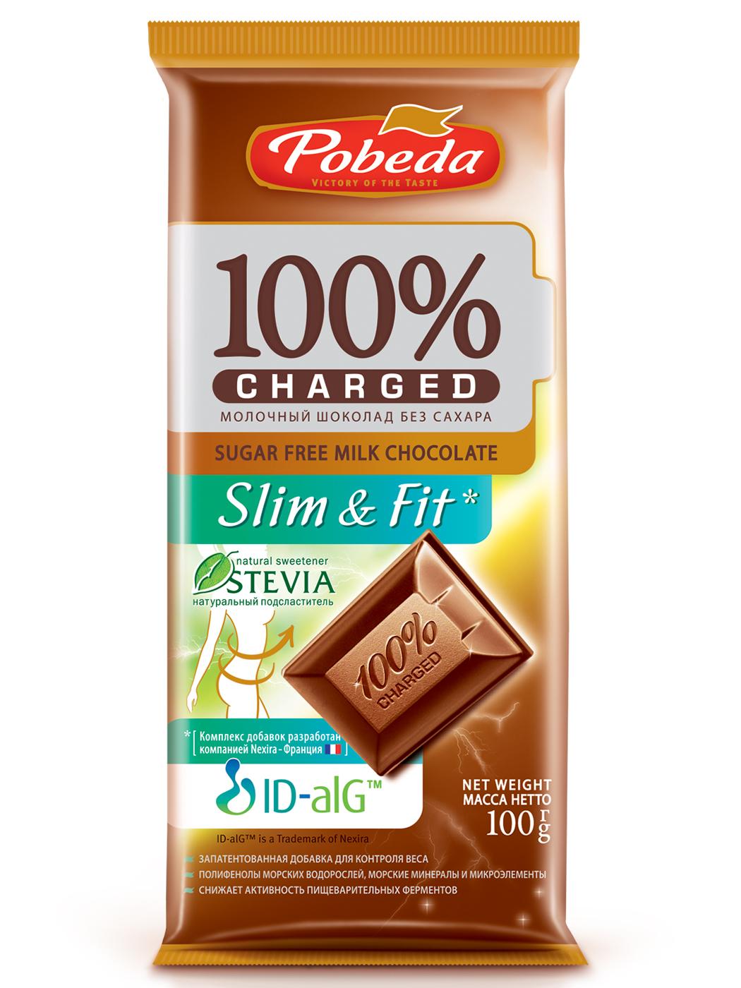 Шоколад молочный Победа Вкуса без добавления сахара чаржед слим энд фит