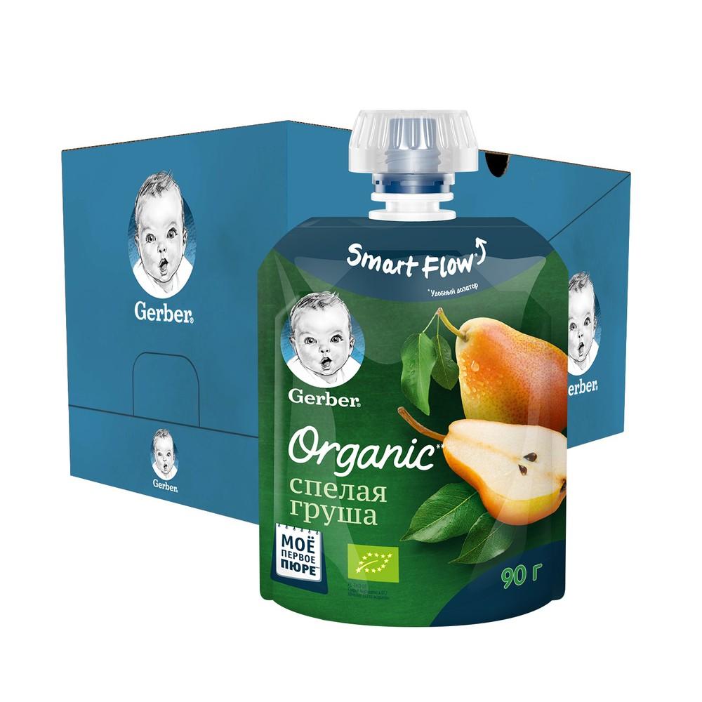 Купить Спелая груша, Фруктовое пюре Gerber Organic Спелая Груша с 4 мес., 16 шт. по 90 г,