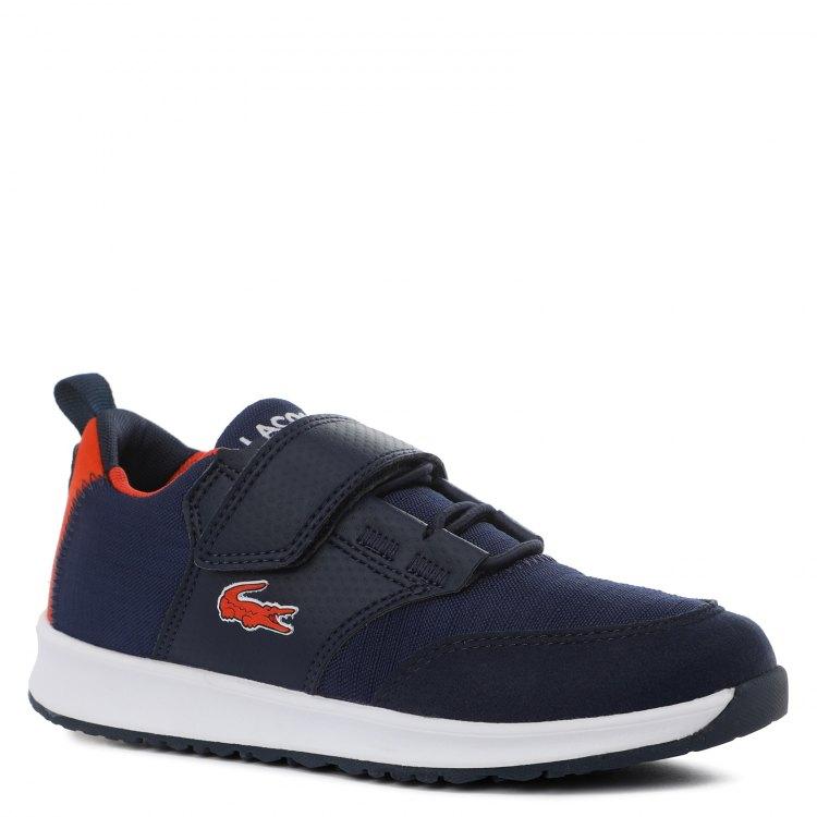 Кроссовки для мальчиков Lacoste, цв. темно-синий, р.28,5 фото