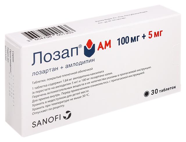 Лозап АМ таблетки, покрытые пленочной оболочкой 5 мг+100 мг №30