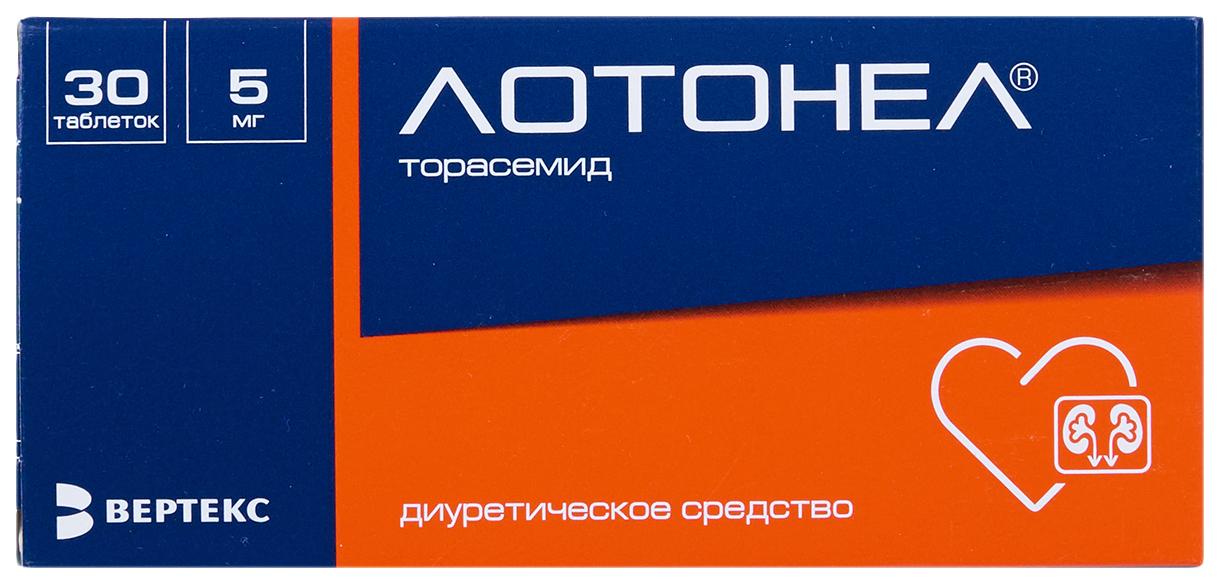 Лотонел таблетки 5 мг №30
