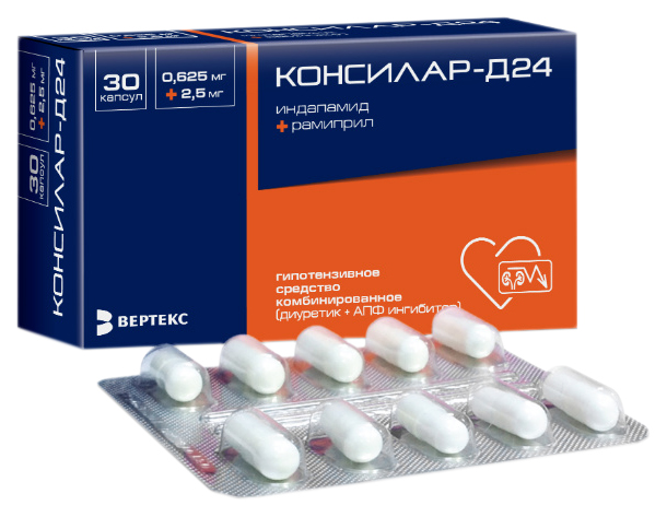 Консилар Д24 капсулы 0,625 мг+2,5 мг №30
