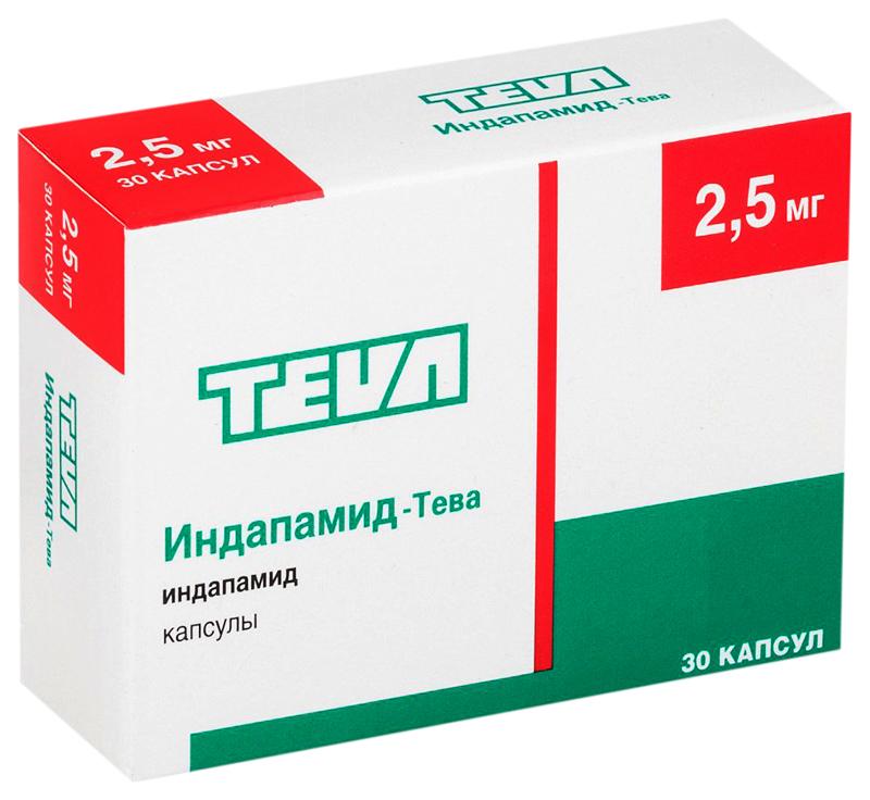 Индапамид Тева капсулы 2,5 мг №30