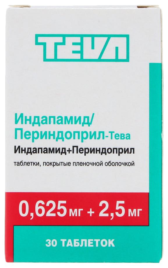 Индапамид/Периндоприл Тева таблетки, покрытые пленочной оболочкой 0,625