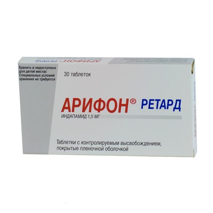 Арифон ретард таблетки с контр.высв.п.п.о.1,5 мг №30