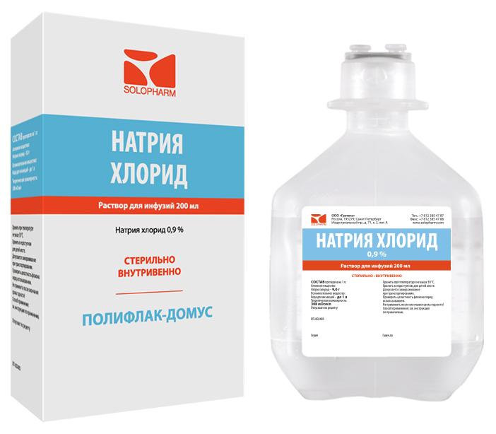 Натрия хлорид-СОЛОфарм 0,9% раствор для инфузий флакон 200 мл №1/Гротекс