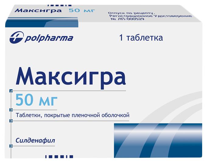 Максигра таблетки, покрытые пленочной оболочкой 50 мг №1