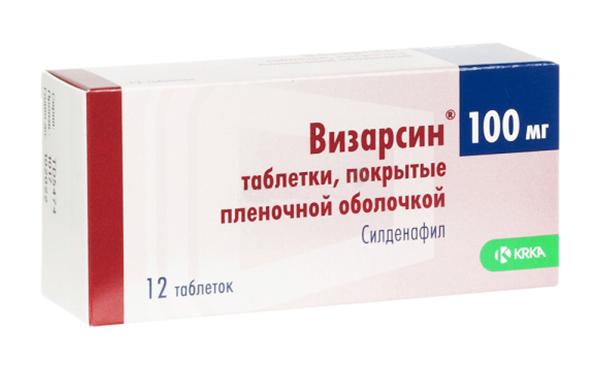 Визарсин таблетки, покрытые пленочной оболочкой 100 мг №12