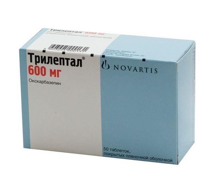 Трилептал таблетки, покрытые пленочной оболочкой 600 мг 50 шт.