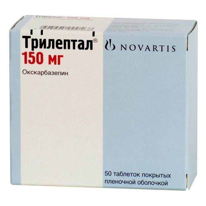 Трилептал таблетки, покрытые пленочной оболочкой 150 мг 50 шт.