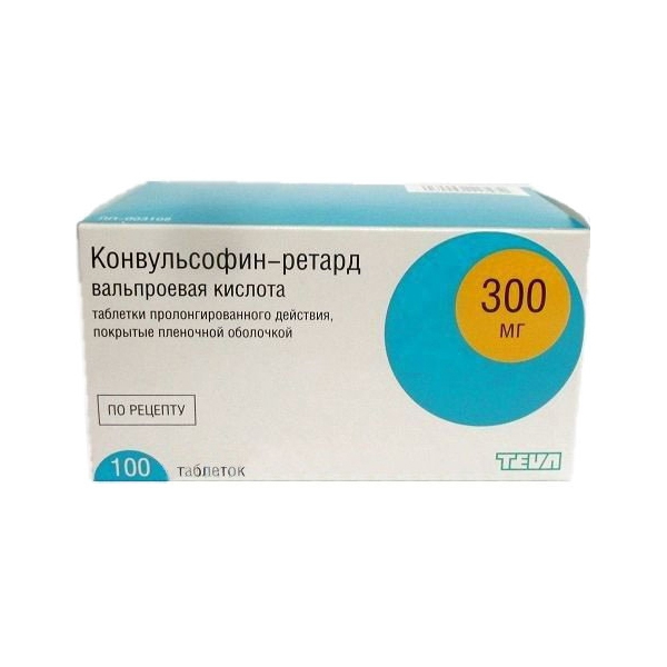 Конвульсофин ретард таблетки пролонг.п.п.о.300 мг 100 шт.