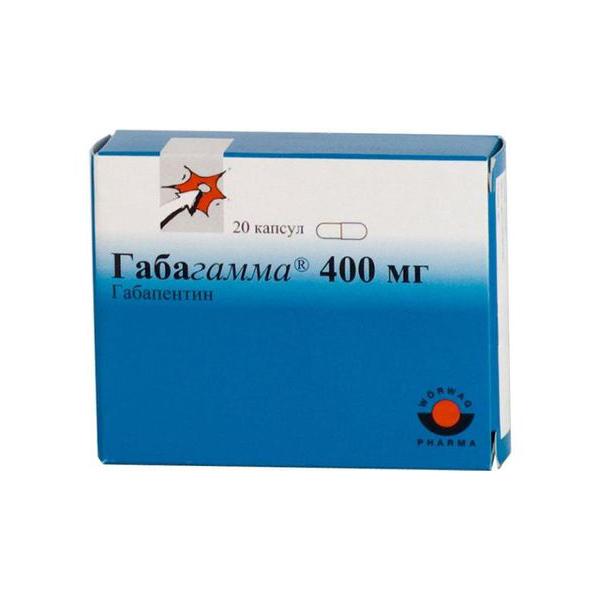 Габагамма капсулы 400 мг №20