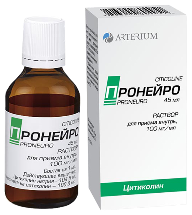 Пронейро раствор для приема внутрь 100 мг/мл флакон 45 мл №1 шприц-доз.