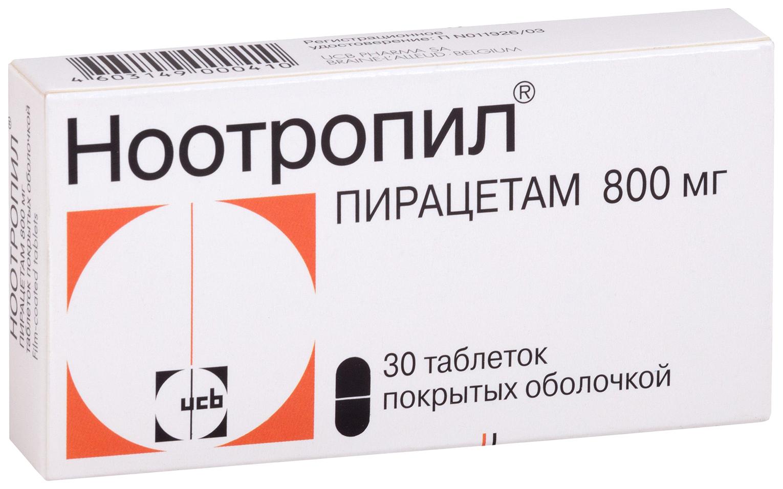 Ноотропил таблетки, покрытые оболочкой 800 мг №30