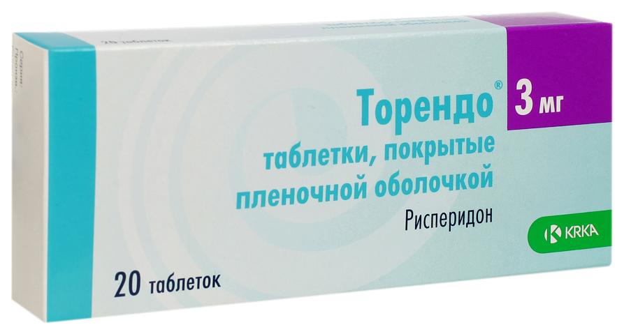 Торендо табл. п.п.о. 3 мг №20