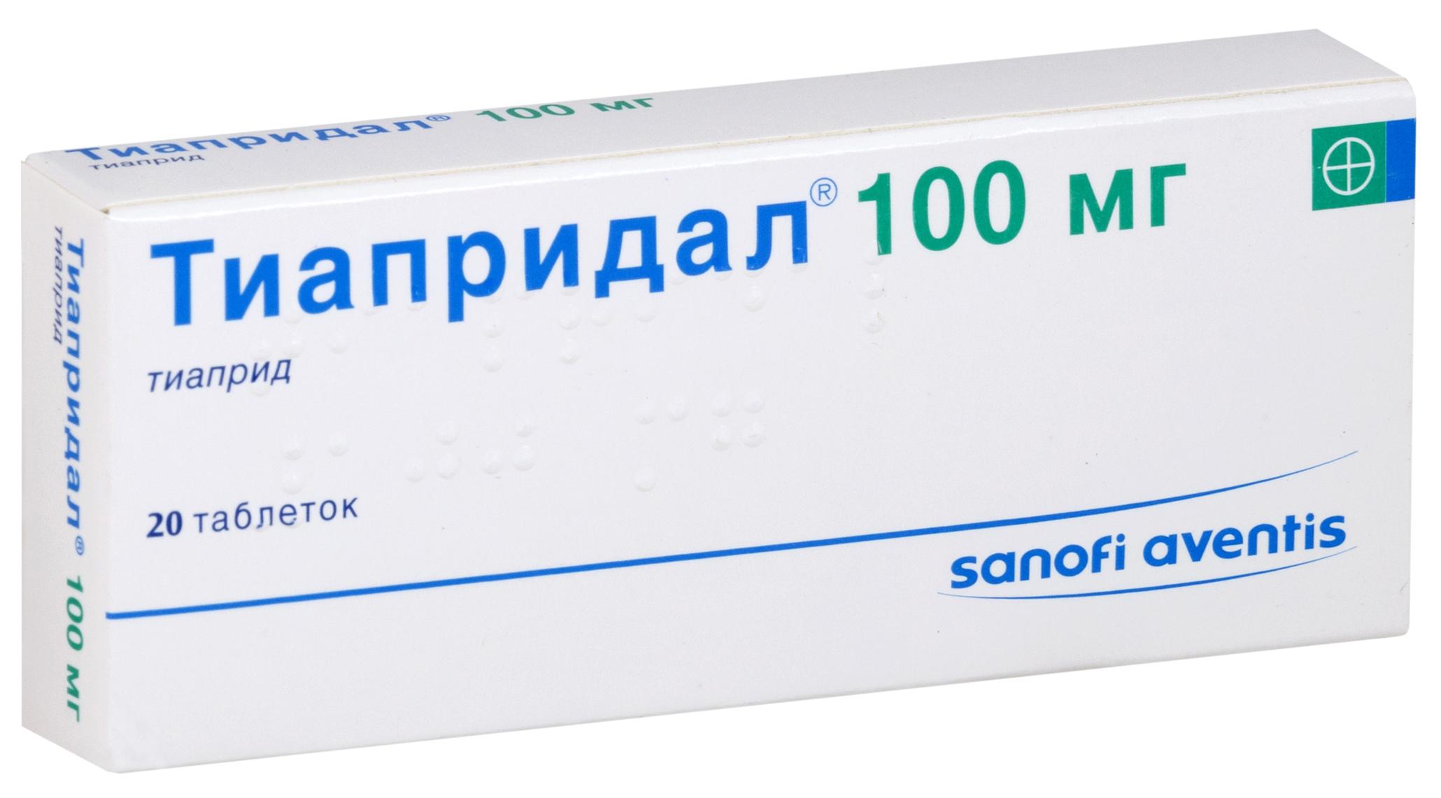 Тиапридал тб 100 мг №20