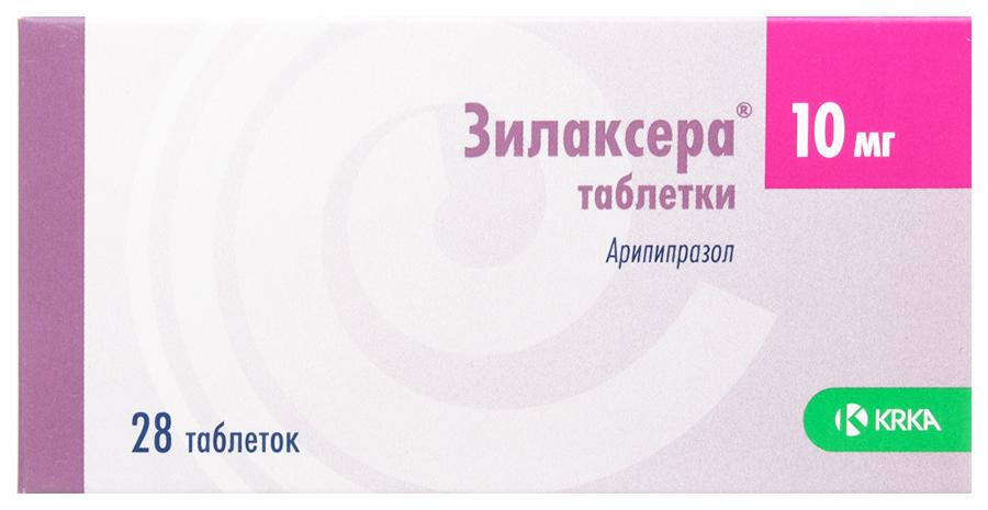 Зилаксера таблетки 10 мг №28