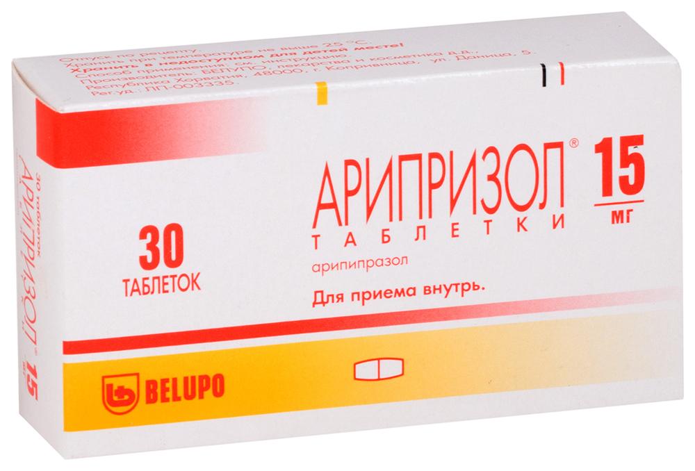 Арипризол таблетки 15 мг 30 шт.