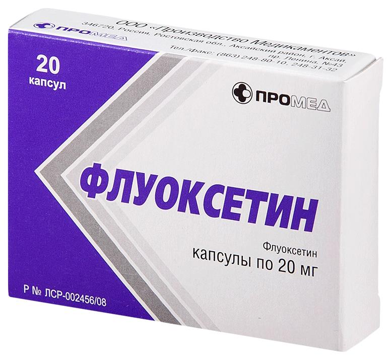 Флуоксетин капс 20 мг N20 Производство медикаментов
