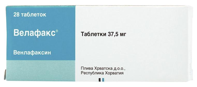 Велафакс таблетки 37,5 мг №28
