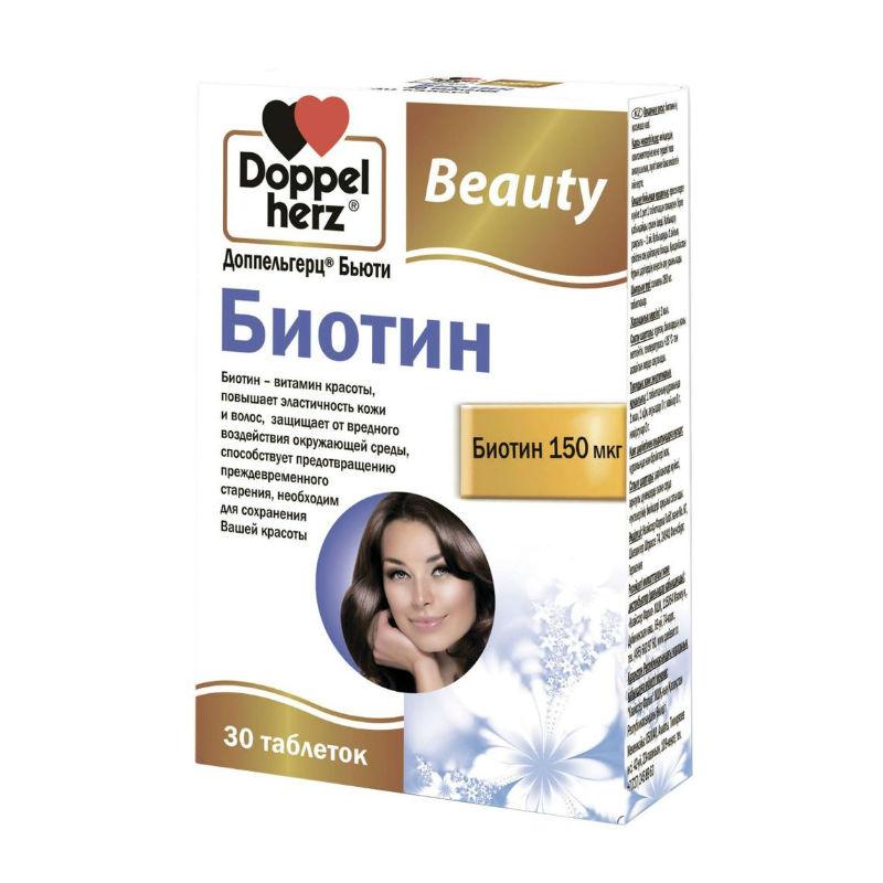 Доппельгерц Бьюти Биотин таблетки 280 мг №30