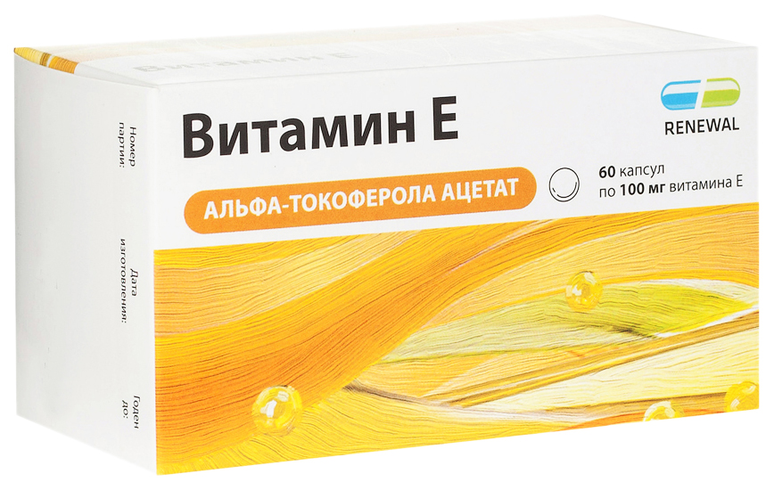 Витамин Е капсулы 100 мг №60 Renewal