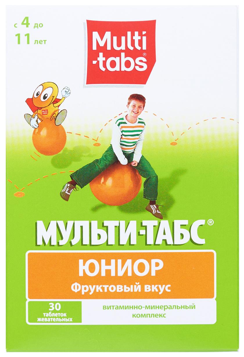Мульти-табс Юниор от 4лет с фруктовым вкусом тб жеват №30