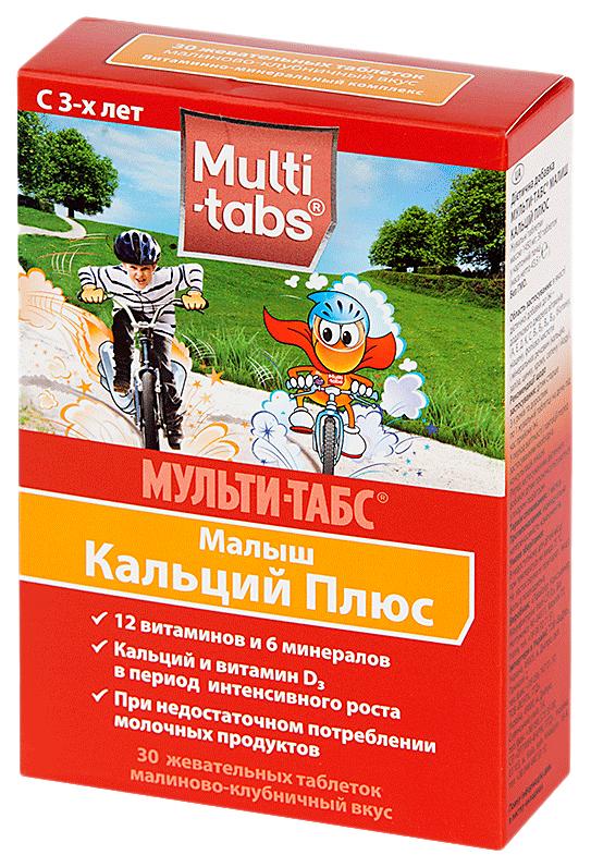 Мульти-табс Малыш Ca+ малина/клубника таблетки №30