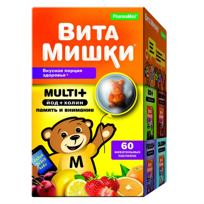 Купить ВитаМишки Мульти+ пастилки жевательные №60, Trolli