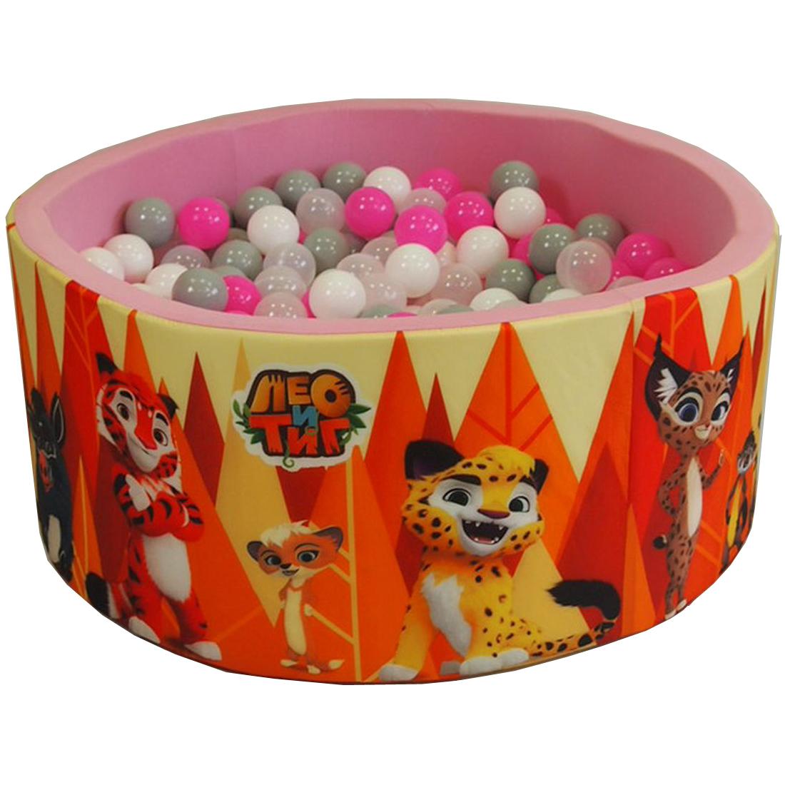 Купить Сухой бассейн Hotenok Лео и Тиг Розовый, 100х40 см + 200 шариков,