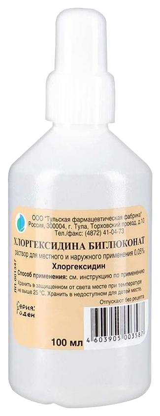 Купить Хлоргексидин биглюконат раствор 0.05% флакон 100 мл пластик, Тульская фармацевтическая фабрика