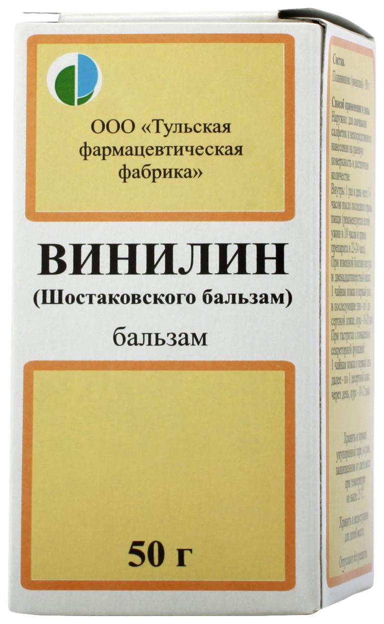 Винилин (Бальзам Шостаковского) бальзам флакон 50